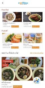 Foodman 1.1.0 Screenshots 4