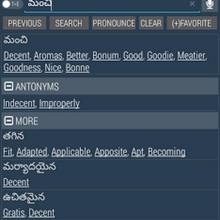 English Telugu Dictionary v8.2.0