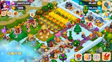 ロイヤルファーム (Royal Farm) アドベンチャーゲームのおすすめ画像3