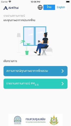 Air4Thai 3.0.8 Screenshots 2
