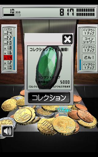 MONEY PUSHER EUR  screenshots 14