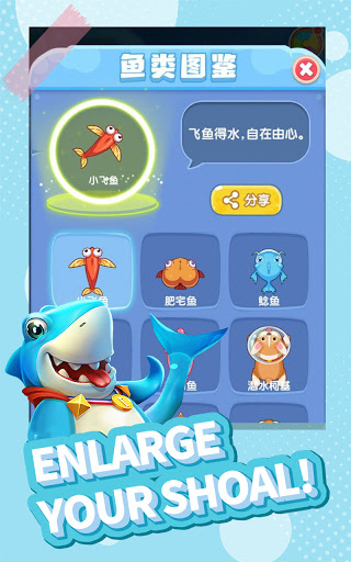 Fish Go.io - Be the fish king Apkfinish screenshots 10