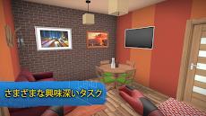 House Flipper: シュミレーションゲーム, ホームデザイン,家を作るゲーム, インテリアのおすすめ画像4