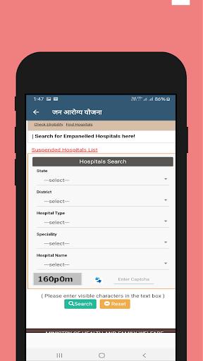 PM Awas Yojana 2020 (Sarkari Ghar) 2.0 Screenshots 7