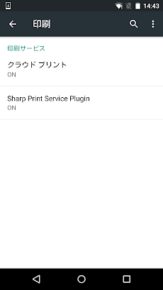 Sharp Print Service Pluginのおすすめ画像1