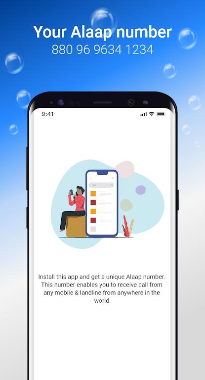 Alaap - BTCL Calling App poster 6
