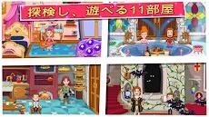 My Little Princess : お城のおすすめ画像5