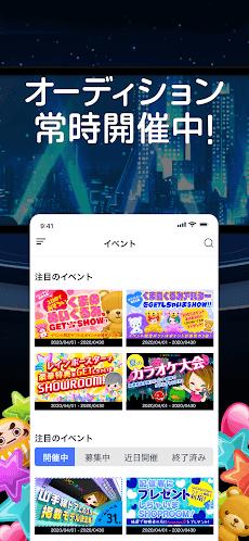 SHOWROOM(ショールーム)  - ライブ配信 アプリのおすすめ画像3