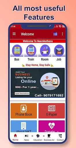 Digital Neemkathana 4.0 screenshots 2
