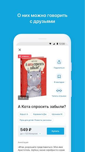 u0427u0438u0442u0430u0439-u0433u043eu0440u043eu0434 modavailable screenshots 3