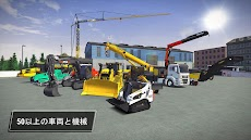 Construction Simulator 3のおすすめ画像1