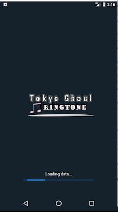 Tokyo Ghoul Ringtoneのおすすめ画像4