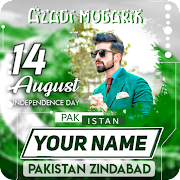 14 August Photo Frames With Name DP Maker 2021