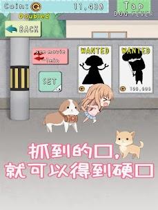 犬耳少女[DogfulHouse] MOD APK 1.0.1 (Unlimited Money) 9