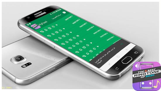 Download رنات الهاتف روعة 2020 For PC Windows and Mac apk screenshot 1
