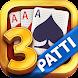 PokeristによるTeen Patti - Androidアプリ