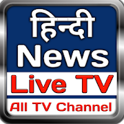 Hindi News Live TV | DD LIVE | DD Free | DD News