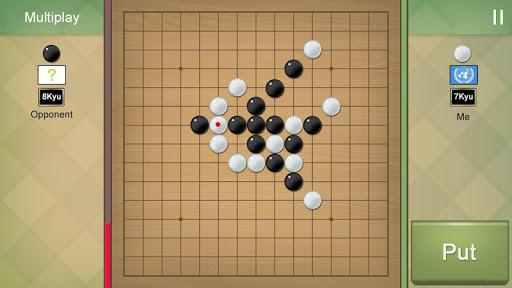 Renju Rules Gomoku screenshots 7