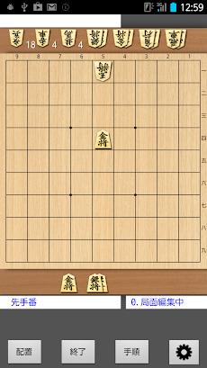 将棋棋譜入力 Kifu for Android Proのおすすめ画像4