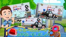 My Town : 警察署のおすすめ画像2