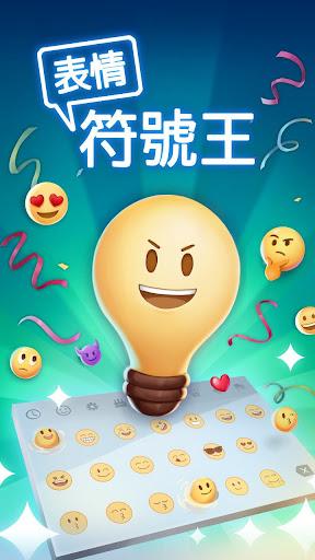 u8868u60c5u7b26u865fu738b android2mod screenshots 6