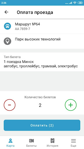 Tix 0.20.12.14 Screenshots 2