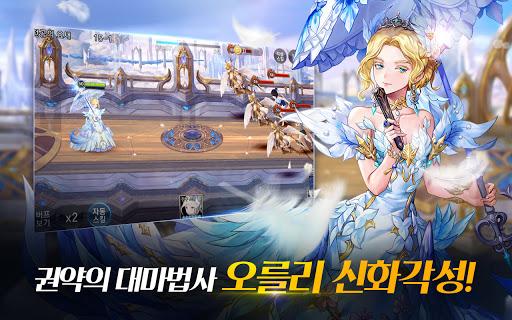 uc138ube10ub098uc774uce20 screenshots 20