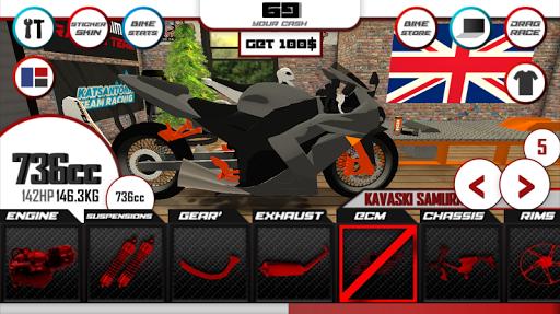 SouzaSim - Drag Race 1.6.4 Screenshots 1