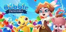 Bubble Incredible:Puzzle Gamesのおすすめ画像1