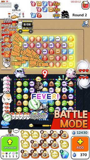 Auto Puzzle Defense : PVP Match 3 Random Defense  screenshots 18