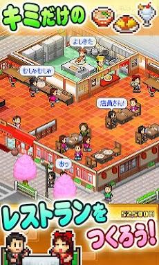 大盛グルメ食堂のおすすめ画像1