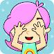 幼児向けゲーム-かくれんぼ - Androidアプリ