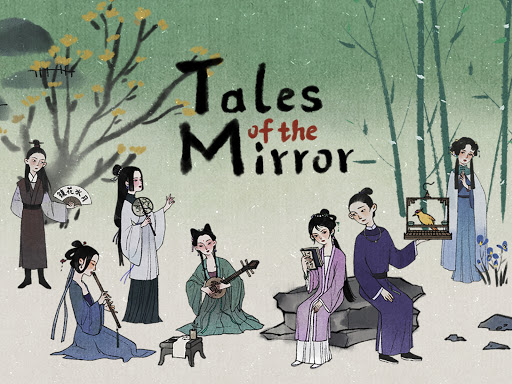 Tales of the Mirror Varies with device screenshots 9
