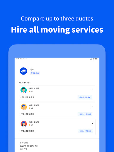 Miso - #1 Home Service App, Cleaning, Moving apktram screenshots 14