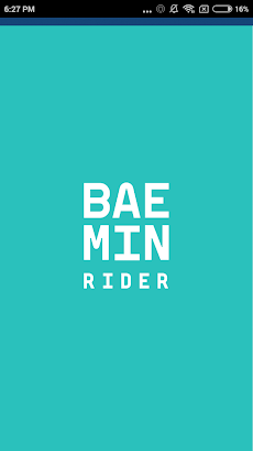 BAEMIN Riderのおすすめ画像1
