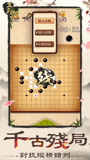 Gomoku Online u2013 Classic Gobang, Five in a row Game 2.10201 screenshots 5