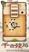 Gomoku Online – Classic Gobang, Five in a row Game