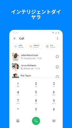 Truecaller: 発信者ID、スパムブロック、通話録音のおすすめ画像5