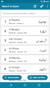 Maarif ul Quran  For Pc | How To Download Free (Windows And Mac) 1