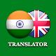 Hindi - English Translator (Free) para PC Windows