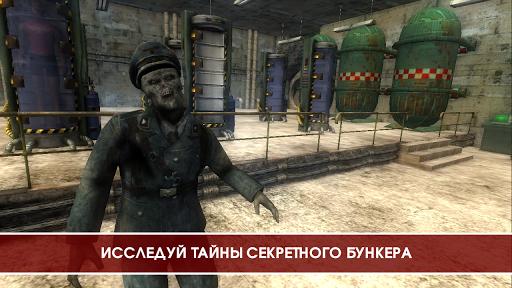 Наследие Мертвой Империи  screenshots 1