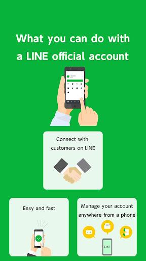 LINE Official Account 2.11.0 Screenshots 2
