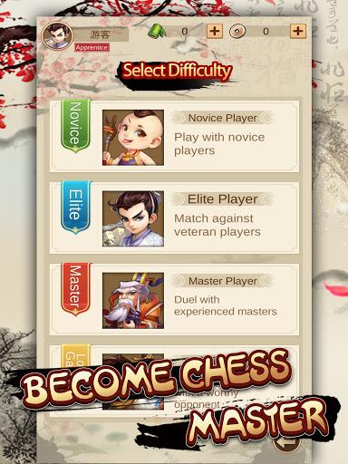 Chinese Chess - u4e2du56fdu8c61u68cb/XiangQi/Co Tuong  screenshots 10