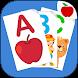アルファベットフラッシュカードゲーム - Androidアプリ
