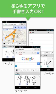 mazec3(手書きによるカンタン日本語入力)のおすすめ画像2