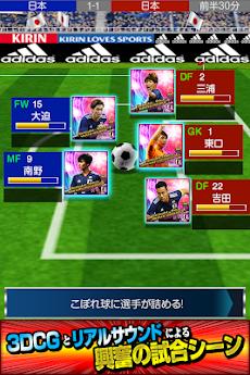 サッカー日本代表ヒーローズのおすすめ画像3