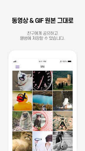 ubaa8uc544ubc14  screenshots 3