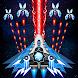 スペースシューター: レトロ シューティングゲーム