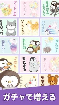無料スタンプ・可愛いキャラクター達のおすすめ画像4
