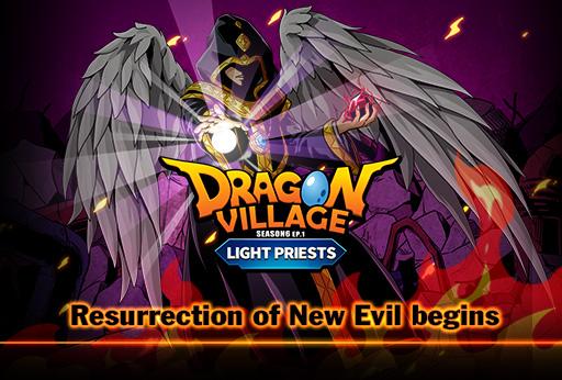 Dragon Village 5.3.99 screenshots 1